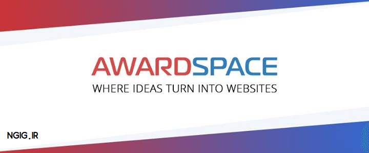 هاست رایگان awardspace